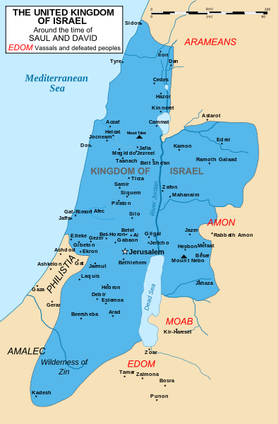 United State of Israel in 11th c. BC