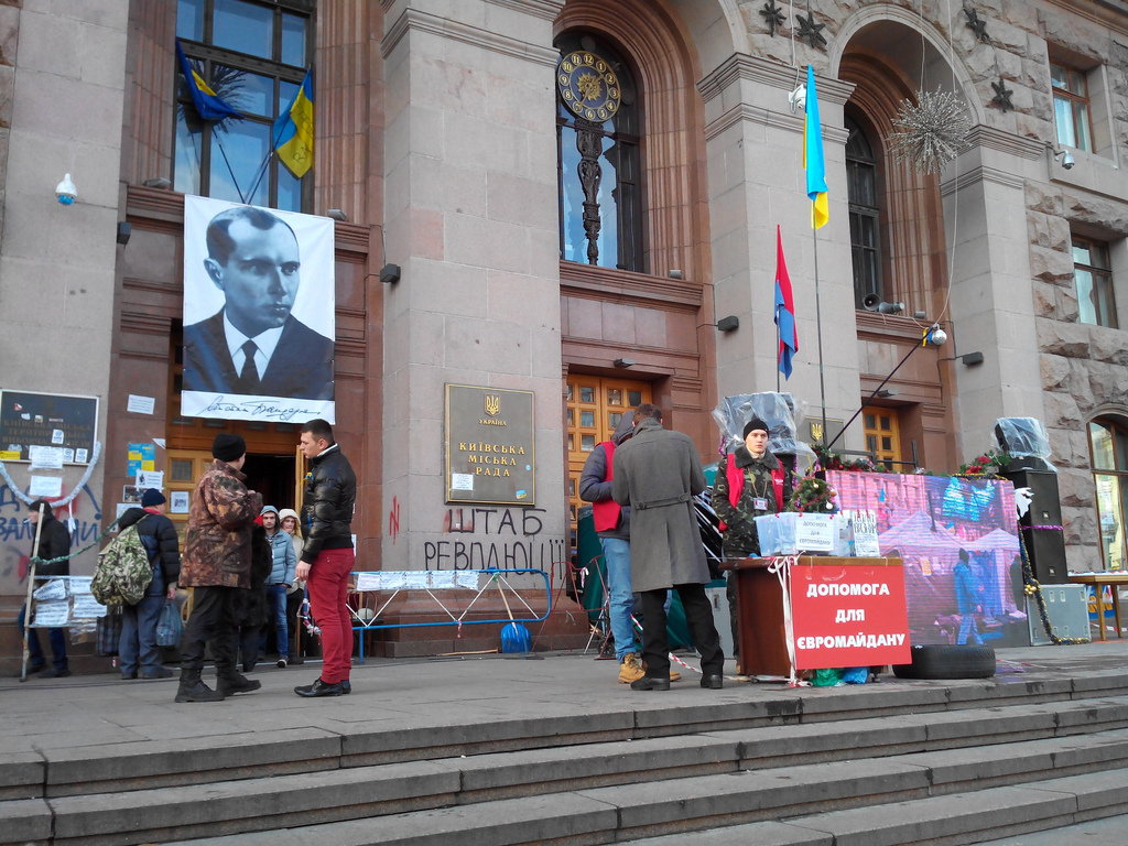 Ukraine's Cult of Stepan Bandera: Not a Detail, but a Cornerstone