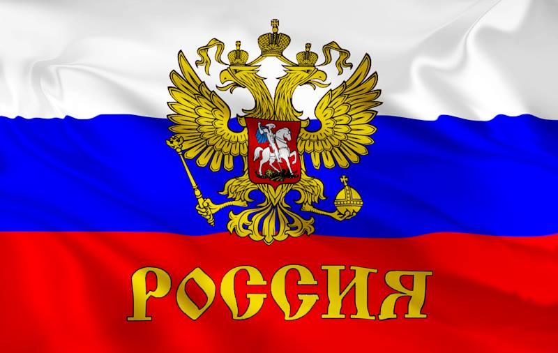 majka Rusija