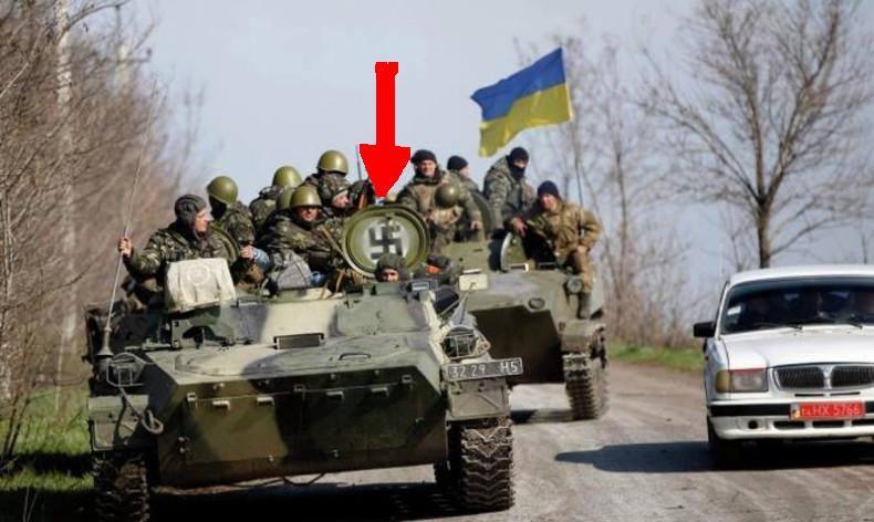 Украјинска наци војска