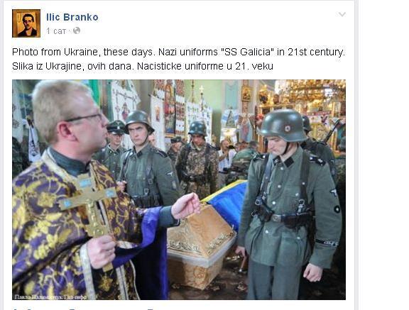 Nazi Ukraine 2014