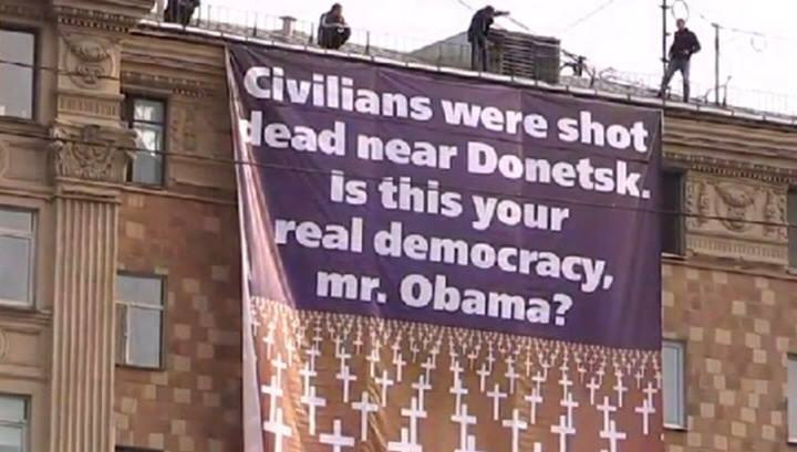 Obama and Donetsk