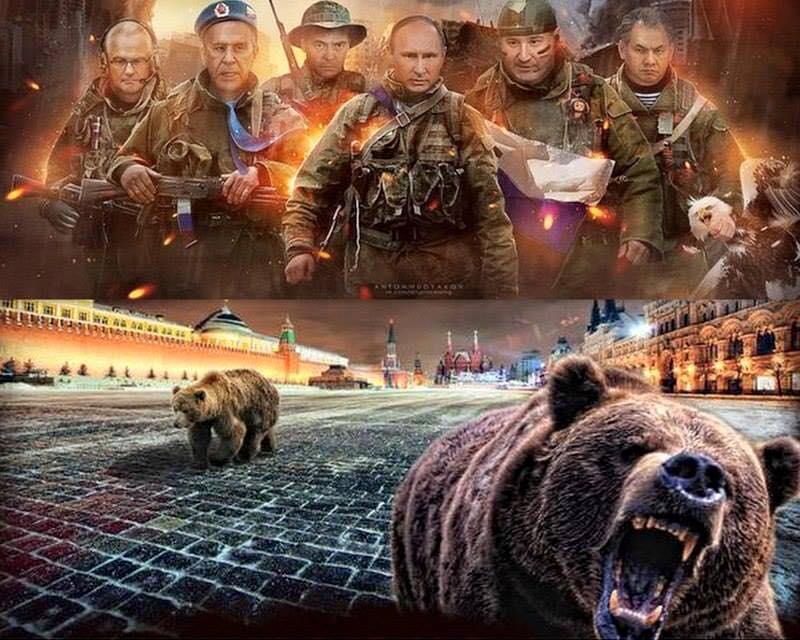 Rusi stizu