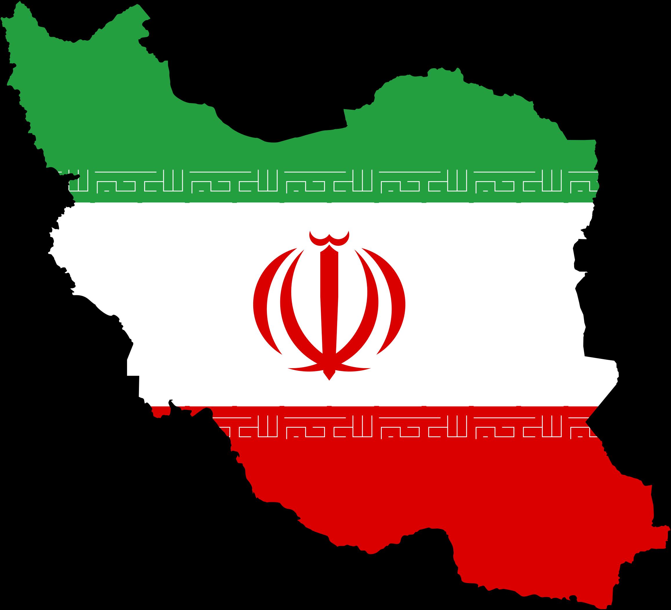 Iran: Next Target of US Military Aggression