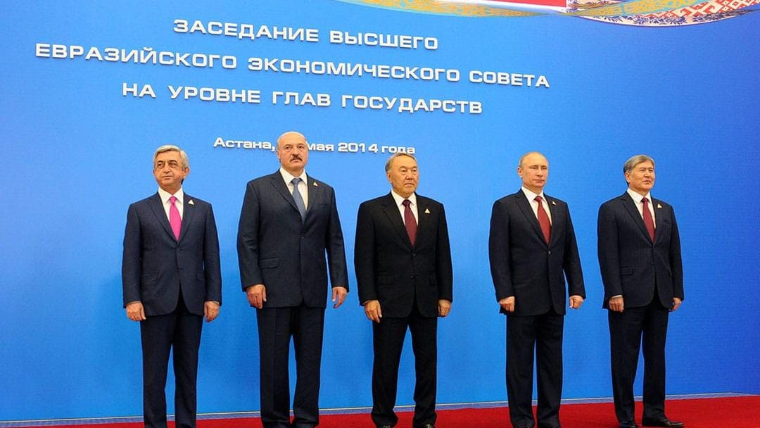 Twenty-Five Years since the USSR Collapse: The Eurasian Economic Union has a Promising Future