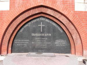 Gavrilo Princip's Grave: The Interwar Years, 1920-1939