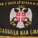 Mihailovic Chetniks Serbia Srbija JVuO