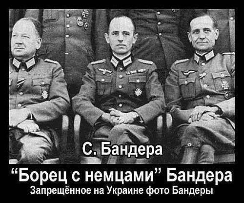 Ukraine's Cult of Stepan Bandera: Not a Detail, but a Cornerstone