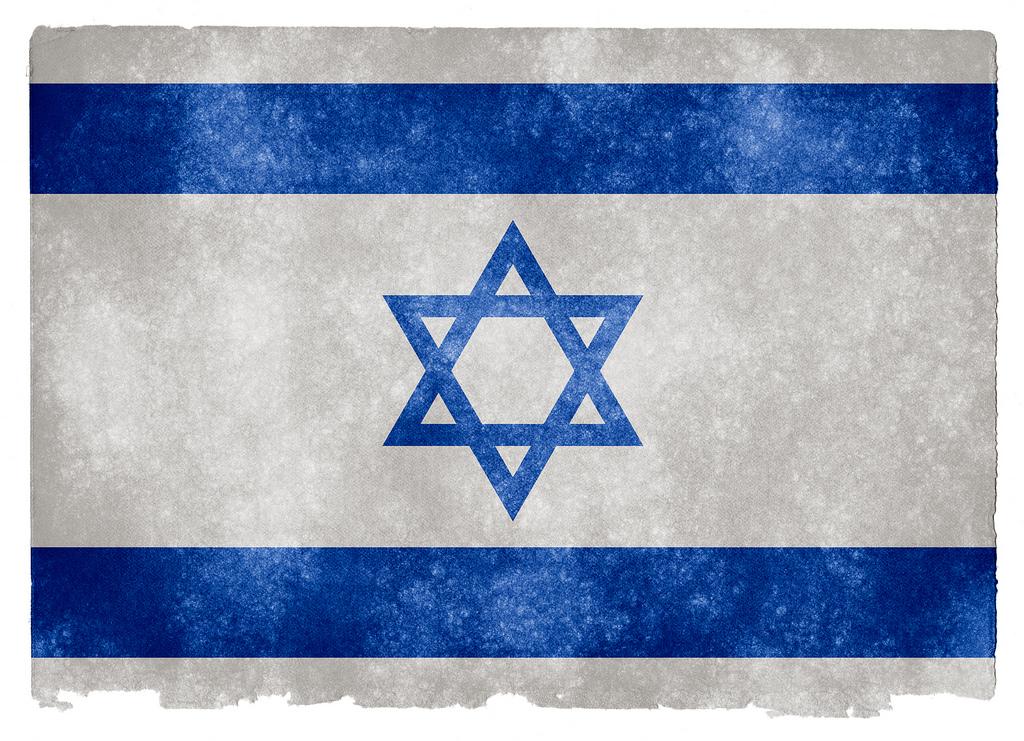 Albert Einstein on Israel