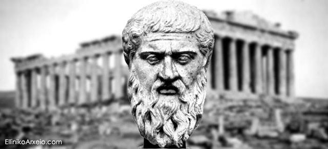 "Kosovo War and Plato's ""The Noble Lie"""