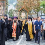 Serious Drawbacks in Ukraine's Adopted 'Church' Bill