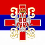 Аbout a Greater Serbia
